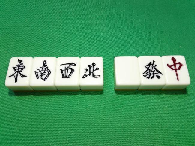 麻雀牌,字牌