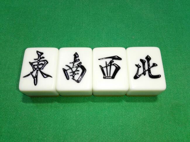 麻雀牌,風牌