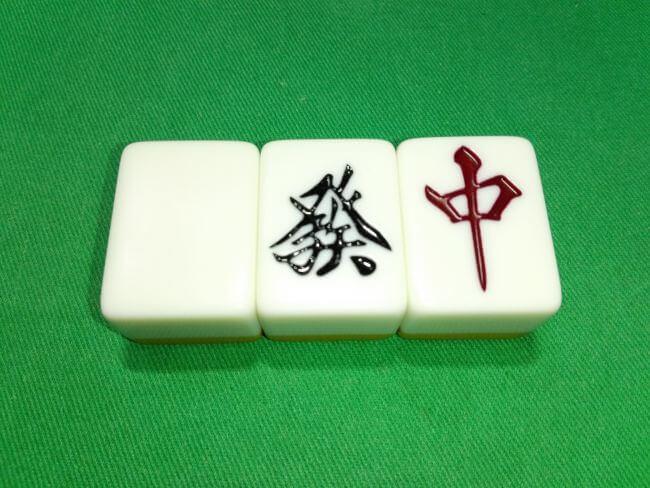 麻雀牌,三元牌